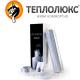 Теплолюкс Alumia