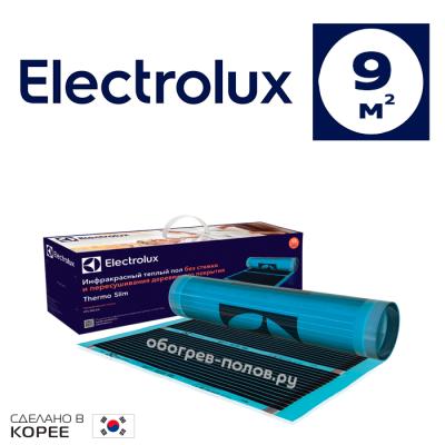 Electrolux ETS 220-9