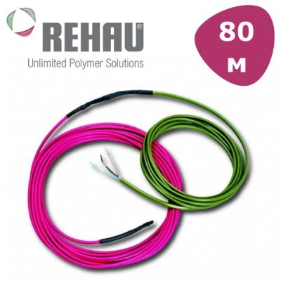 Нагревательный кабель Rehau Solelec 1360 Вт 80 м