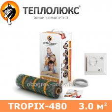 "Комплект теплого пола ""под ключ"" Теплолюкс Tropix 3 м²"