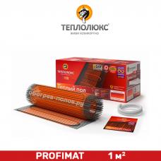 Мат нагревательный Теплолюкс ProfiMat 1 м²