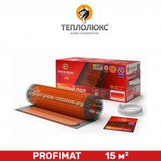 Мат нагревательный Теплолюкс ProfiMat 15 м²