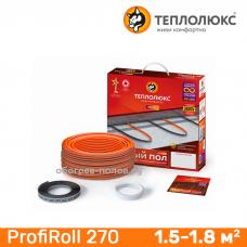 Нагревательный кабель Теплолюкс ProfiRoll 270