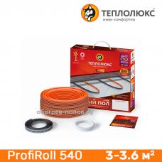 Нагревательный кабель Теплолюкс ProfiRoll 540