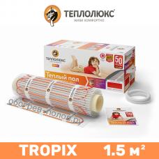 Мат нагревательный Теплолюкс Tropix МНН 240 1.5 м²