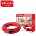 Нагревательный кабель Thermo 12 м