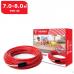 Нагревательный кабель Thermo 40 м