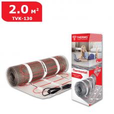 Нагревательный мат Thermomat TVK-130 2 м²