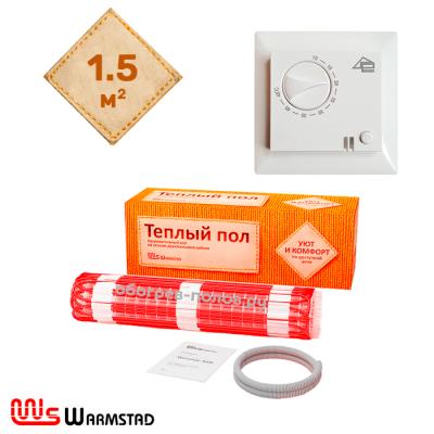 "Комплект теплого пола ""под ключ"" Warmstad 1.5 м²"