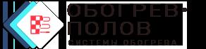 Интернет-магазин Обогрев-полов.ру